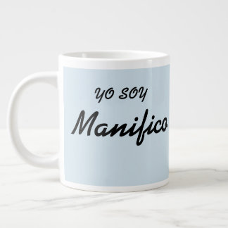 Yo soy magnifico large coffee mug