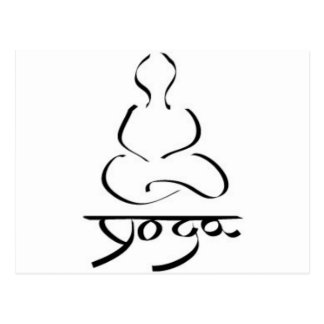 Yoga - India Hatha Hinduism Prana New Age Zen Postcard
