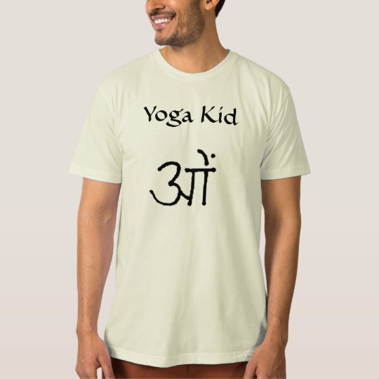 Yoga Kid, omsymbol T-Shirt