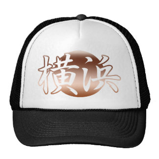 Yokohama Japan Flag Bronze Hat