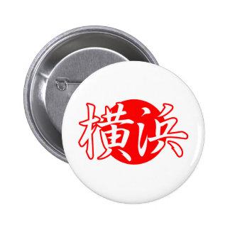 Yokohama Japan Flag Copy Button