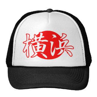 Yokohama Japan Flag Copy Hat