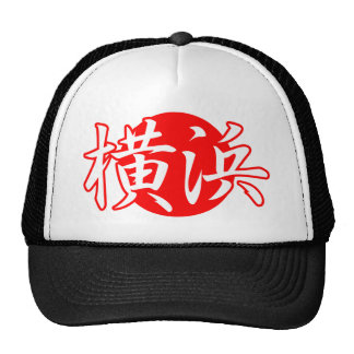 Yokohama Japan Flag Copy Hat
