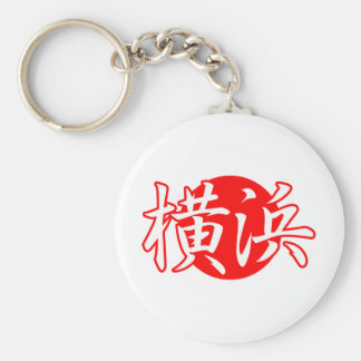 Yokohama Japan Flag Copy Keychain