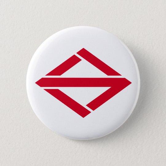 Yokohama, Japan, Japan flag 6 Cm Round Badge
