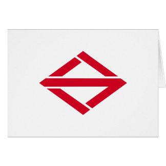 Yokohama, Japan, Japan flag Greeting Card