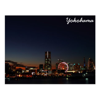 Yokohama, Japan skyline night Postcard