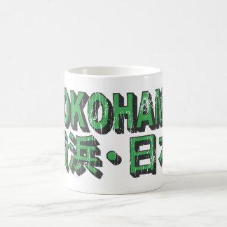 Yokohama Mug