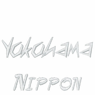 Yokohama Nippon Polo Shirt