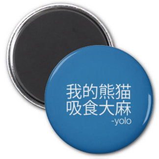YOLO Prank Chinese 6 Cm Round Magnet