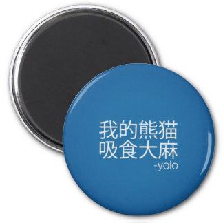 YOLO Prank Chinese 6 Cm Round Magnet