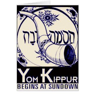 Yom_Kippur2. Card