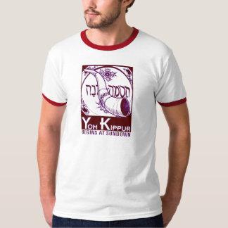Yom_Kippur3 T Shirt