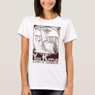 Yom_Kippur5 T-Shirt