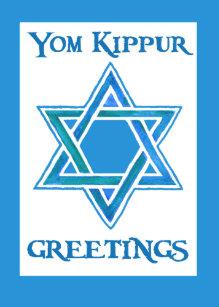 Yom kippur cards zazzle uk yom kippur greeting card star of david m4hsunfo