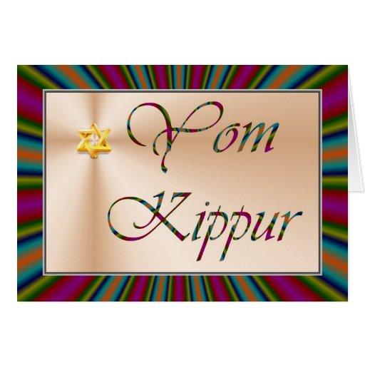 Yom kippur jewish holiday fasting judaism holy day greeting card