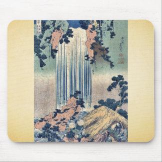 Yoro waterfall Mino Province by Katsushika,Hokusai Mouse Pad