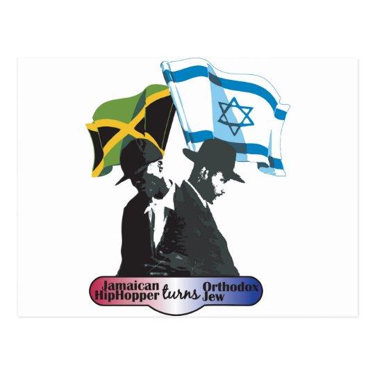 Yoseph Robinson logo Postcard