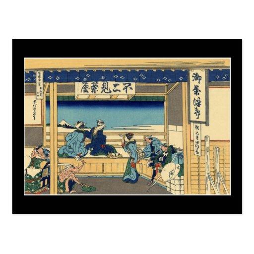 Yoshida at Tōkaidō (by Hokusai) Post Card
