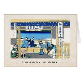 Yoshida at Tokaido Katsushika Hokusai Fuji Note Card
