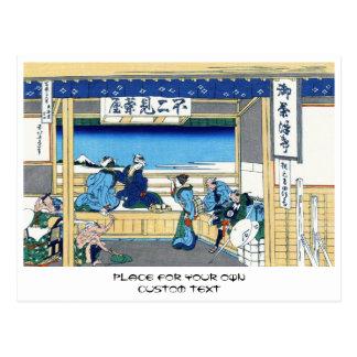 Yoshida at Tokaido Katsushika Hokusai Fuji Postcard