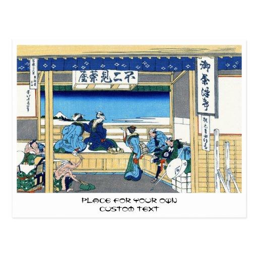Yoshida at Tokaido Katsushika Hokusai Fuji Postcards