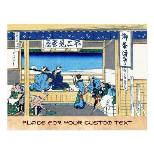 Yoshida at Tokaido Katsushika Hokusai Fuji Post Cards