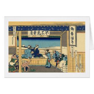 Yoshida at Tōkaidō Note Card