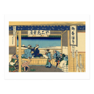 Yoshida at Tōkaidō Postcard