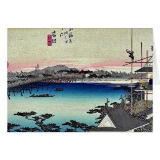 Yoshida by Ando, Hiroshige Ukiyoe Cards