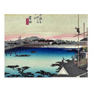 Yoshida by Ando, Hiroshige Ukiyoe Post Card