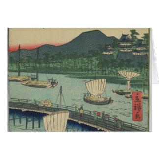 Yoshida c1863 greeting card