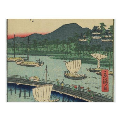Yoshida c1863 postcard