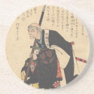Yoshida Chūzaemon Coaster