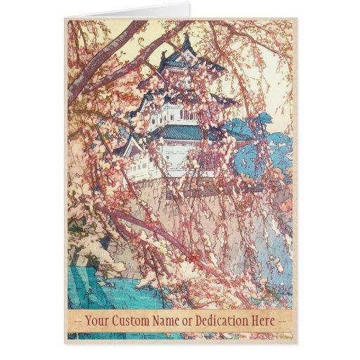 Yoshida Hiroshi Hirosaki Castle japan shin hanga Cards