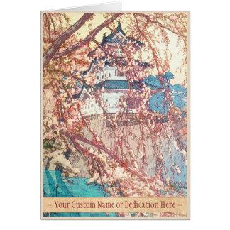 Yoshida Hiroshi Hirosaki Castle japan shin hanga Note Card