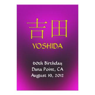 Yoshida Monogram Invite