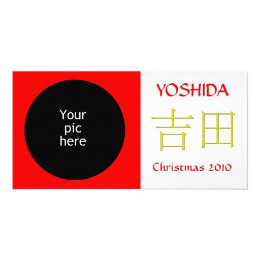 Yoshida Monogram Photo Card