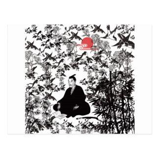 Yoshida Shoin and bird Postcard