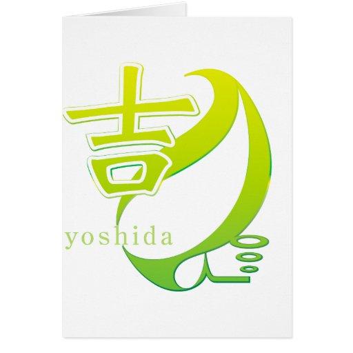yoshidas card