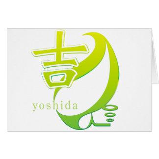 yoshidas カード