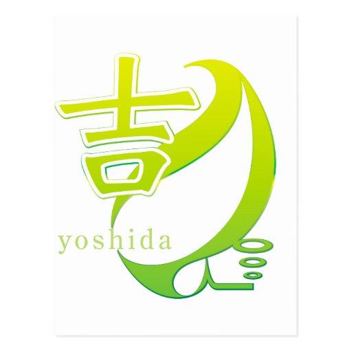 yoshidas postcards