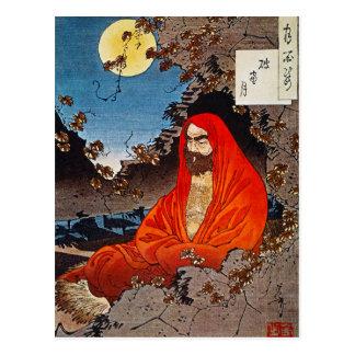Yoshitoshi: Holy Man Postcard