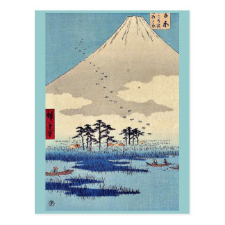 Yoshiwara  by Ando, Hiroshige Ukiyoe Postcard