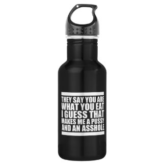 You Are What You Eat 532 Ml Water Bottle