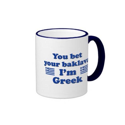You bet Your Baklava I'm Greek 2 Ringer Coffee Mug