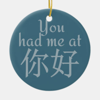 You Had Me at (Chinese Hello) shirts & jackets Round Ceramic Decoration