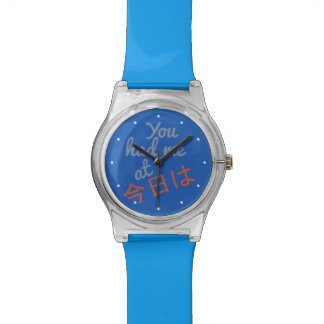 You Had Me at (Japanese Hello) custom watches