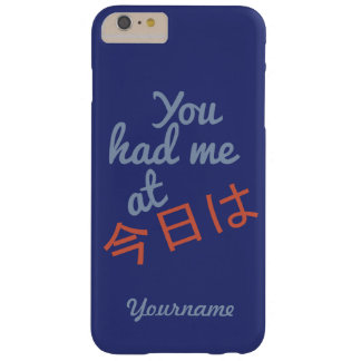 You Had Me at (Kanji Hello) custom cases