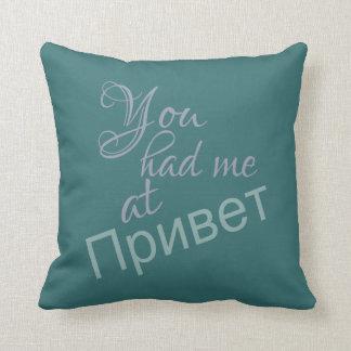You Had Me at (Russian Hello) custom pillows